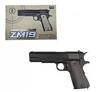 Пистолет пневматически игрушечный CYMA Airsoft Gun ZM19 металлический с пластиковыми пулями +ПОДАРОК