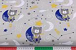 """Ткань хлопковая """"Мишки на луне и метеориты"""" на сером фоне №2581, фото 2"""