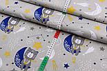 """Ткань хлопковая """"Мишки на луне и метеориты"""" на сером фоне №2581, фото 3"""