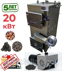 Пеллетный котел 20 кВт DM-STELLA