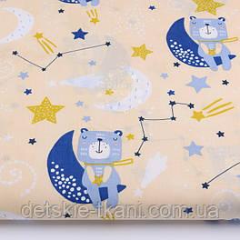 """Ткань хлопковая """"Мишки на луне и метеориты"""" на бежевом фоне №2582"""
