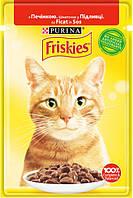 Влажный корм Purina Friskies кусочки в подливе с печенкой для котиков 26 шт по 85 г