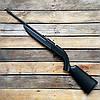 Пневматическая винтовка Crosman 760 Pumpmaster (помповая), фото 7