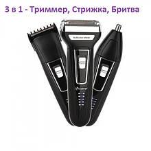 Аккумуляторный Триммер машинка для стрижки волос бритья бороды носа ушей 3 в 1 Gemei PRO Original GM-598