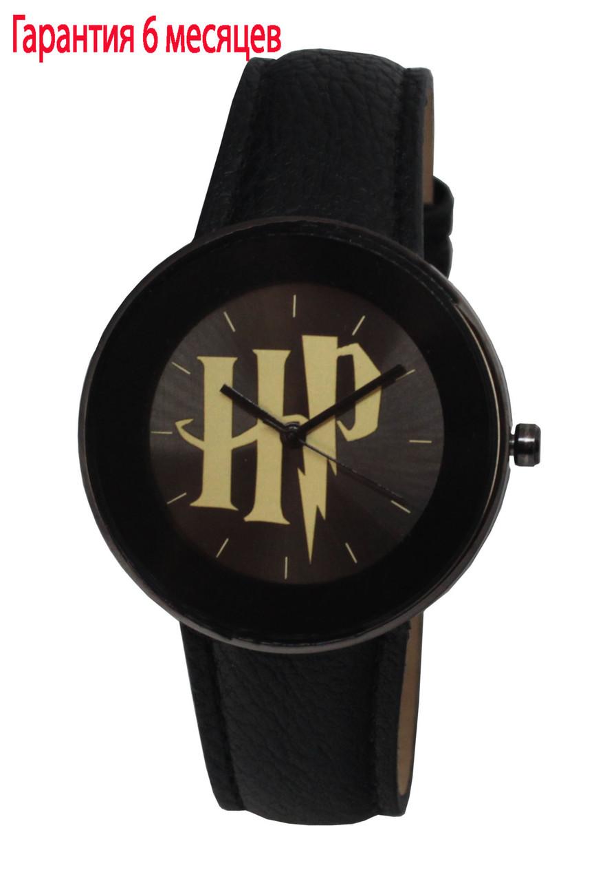 Годинник жіночий наручний Гаррі Поттер