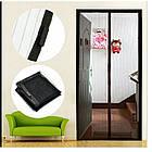 Москітна сітка штора на магнітах Magic Mesh 210х100 см на двері, фото 4