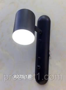 Бра светодиодное металлическое (A275/1 13W ProСВЕТ)