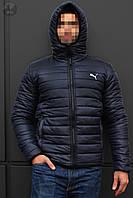 Куртка мужская зимняя теплая качественная синяя Puma