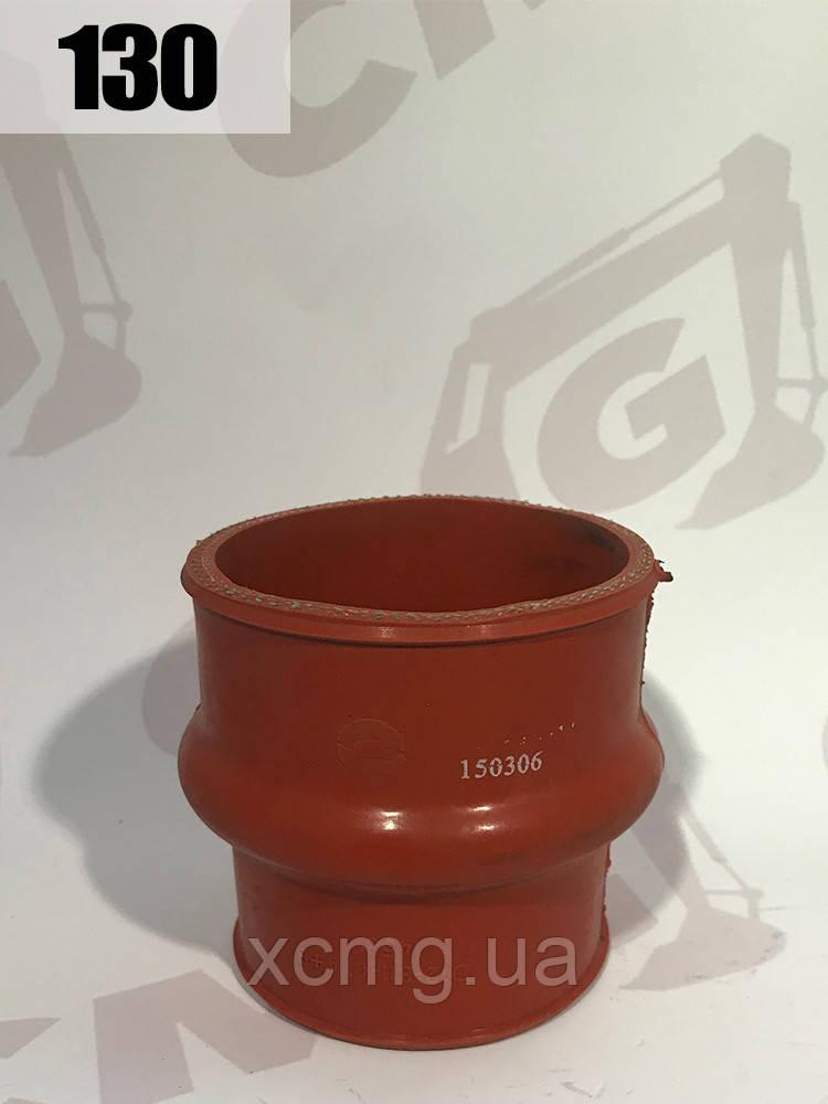 Патрубок турбокомпрессора 80х70х62мм для автокрана QY25K5