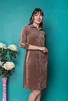 Женский халат на молнии с карманами 2 цвета