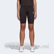 Женские шорты Adidas Cycling W DV2605 2020