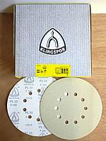 Круг шлифовальный на липучке d225мм, для жирафа P100 GLS 52//Klingspor