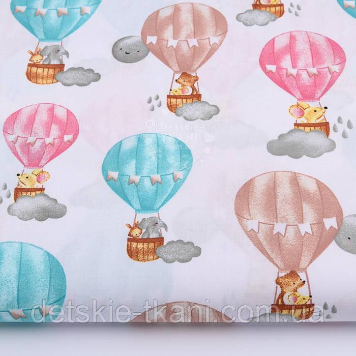 """Хлопковая ткань """"Воздушные шары розовые, бирюзовые, бежевые"""" на белом №2584"""