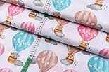 """Хлопковая ткань """"Воздушные шары розовые, бирюзовые, бежевые"""" на белом №2584, фото 3"""