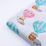 """Хлопковая ткань """"Воздушные шары розовые, бирюзовые, бежевые"""" на белом №2584, фото 5"""