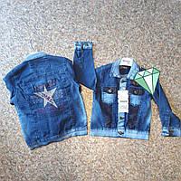 Куртка оптом для мальчиков от 9 до 12 лет.