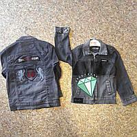 Джинсовая куртка оптом для мальчиков от 5 до 8 лет.
