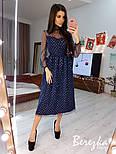 Сукня з сітки з блискітками з пишною спідницею і високим горлом vN6273, фото 4