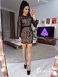 Сукня з сітки з паєтками і довгим рукавом vN6276, фото 2