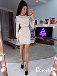 Сукня з сітки з паєтками і довгим рукавом vN6276, фото 4