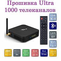 Настроенная Смарт Приставка Tanix TX6 4/32 Gb Прошивка Ultra 1000 каналов Smart TV Box, фото 1