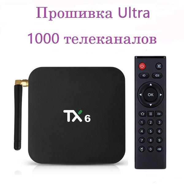Настроенная Смарт Приставка Tanix TX6 4/64 Gb Прошивка Ultra 1000 каналов Smart TV Box