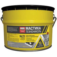 """Мастика битумно-каучуковая №21 """"Техномаст"""" (20 кг. банка)"""