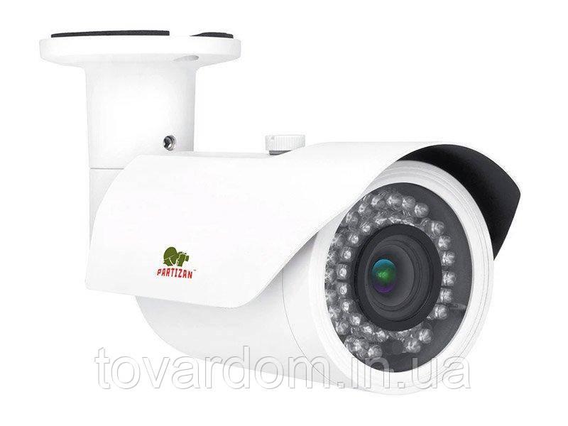 IP камера видеонаблюдения IPO-VF2MP v2.7 Cloud