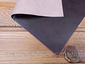 Искусственная кожа Пылевид VIP т.1.4мм цвет Коричневый