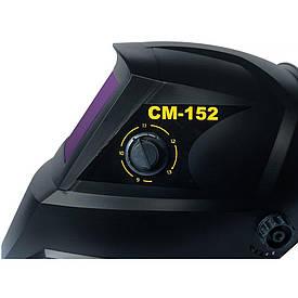 Маска кентавр см-152 (хамелеон)