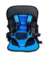 Детское бескаркасное автокресло Multi Function Car Cushion NY-26 Синий
