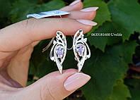 Женские серебряные серьги с фианитами, фото 1