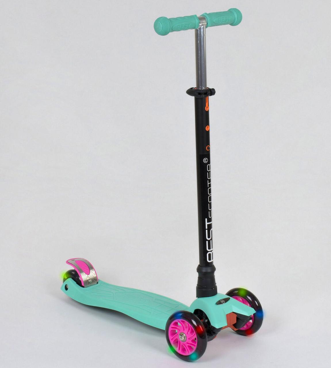 Самокат Scooter Best Maxi БИРЮЗОВЫЙ (с регулировкой ручки и светящимися колесами) арт. 24613 (466-113)