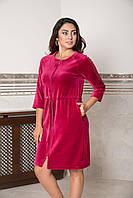 Женский халат на молнии с карманами 2 цвета, фото 1