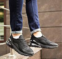 Кросівки чоловічі чорні в сіточку