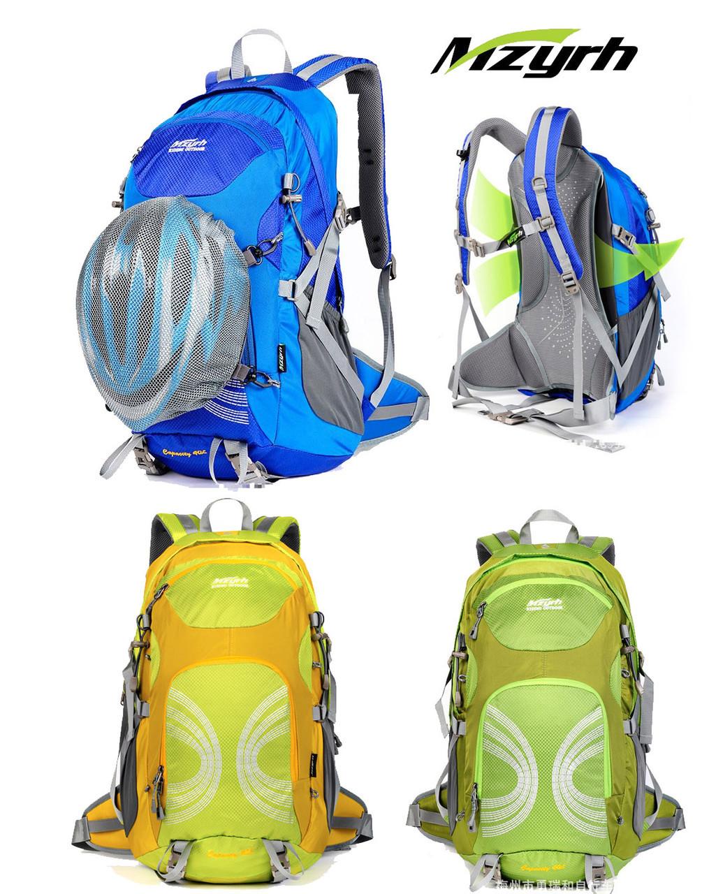 """Велорюкзак TM """"Mzyrh"""" M2812 40 Л с улучшенной системой вентиляции спины (+сетка д/шлема, чехол от дождя)"""
