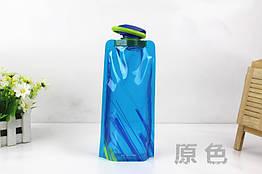 """Складна туристична багаторазова фляга для води (""""анти-пляшка""""), 700 мл СИНІЙ"""