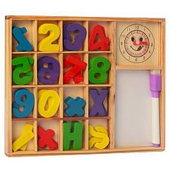 Деревянная игрушка Набор первоклассника MD 1245C цифры,часы