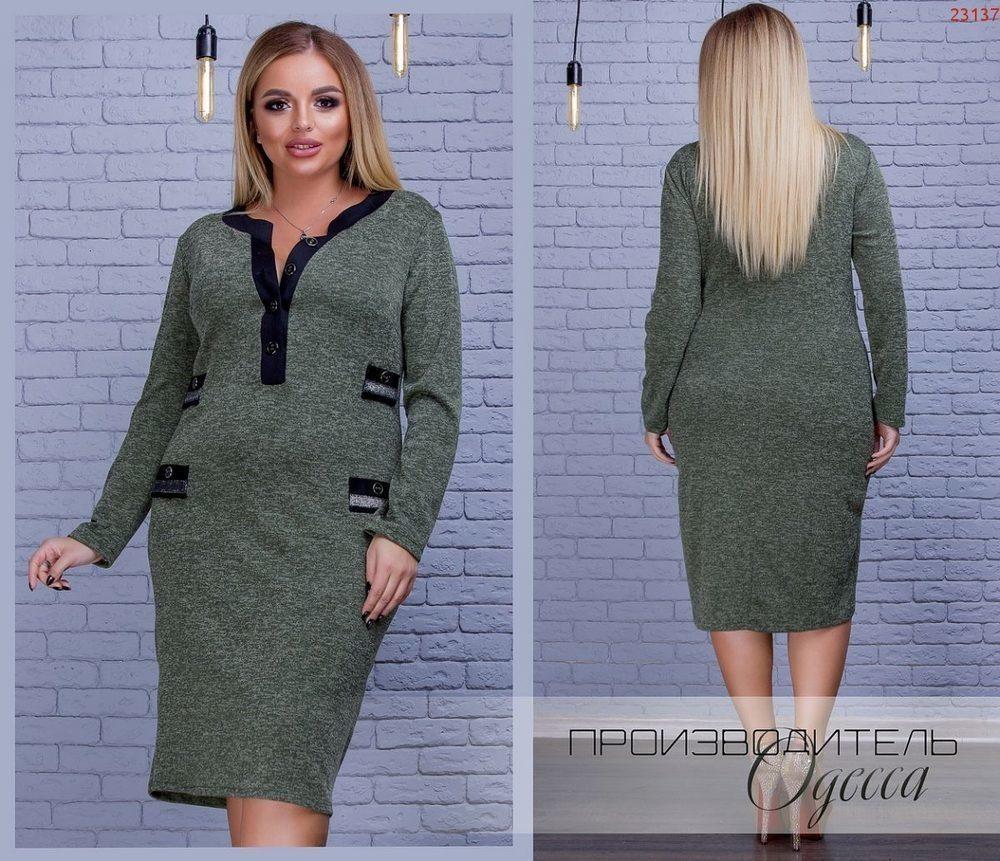 "Красивое женское платье ""Ангора"" цвет хаки 50, 52, 56 размер батал"