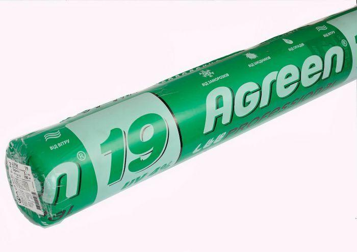 Агроволокно Agreen белое 19 плотность (3,2х100м) площадь 320 кв.м. укрывное