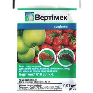 Инсектицид - акарицид Вертимек, 10 мл от тли, трипсов, клещей, белокрылки Syngenta, Швейцария