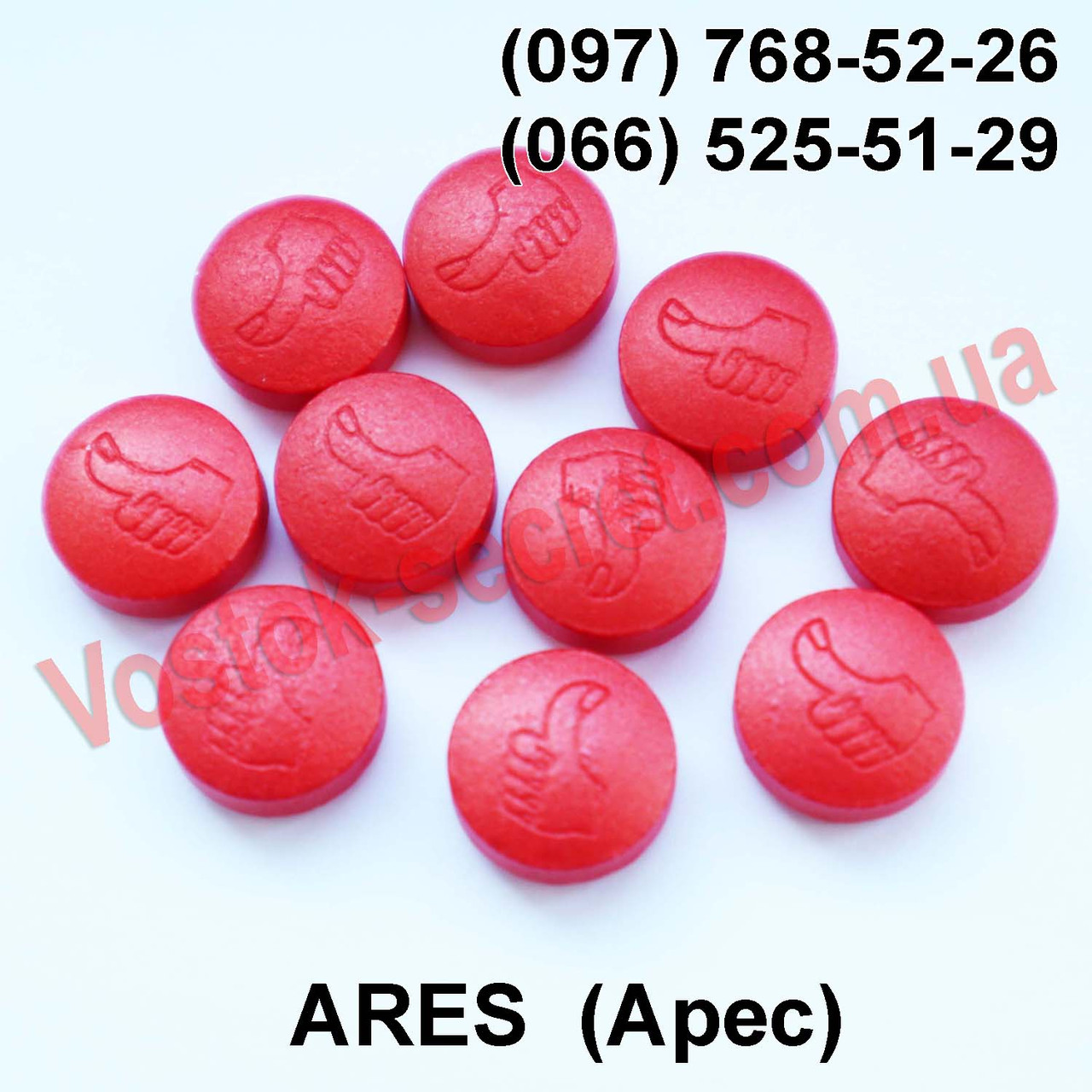 Арес ARES препарат для потенции. Пробник, 1 таблетка