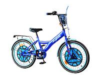 "Велосипед 2-х колёсный Tilly Cyber 20"" T-220214 blue + l.blue"