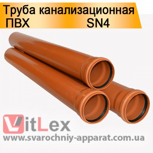 Труба ПВХ 160 канализационная SN4*3000 наружная канализация