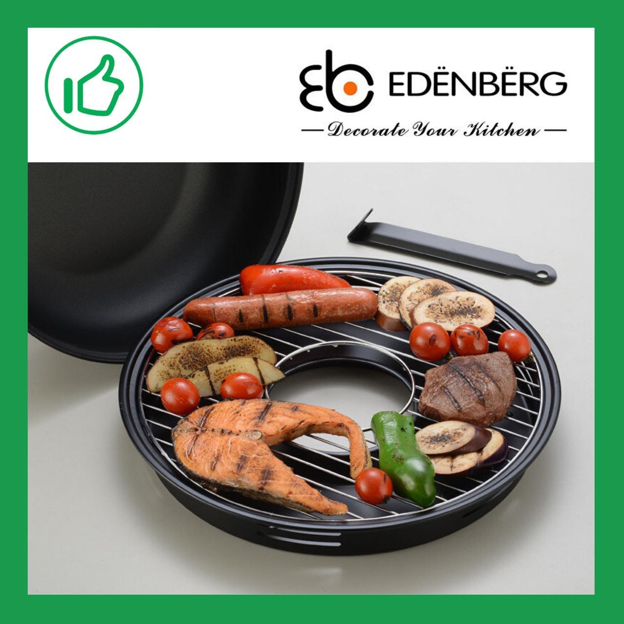 Сковорода гриль-газ Edenberg 33 см (EB-3410)