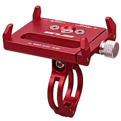 Держатель / кріплення універсальне АЛЮ GUB G-85 для телефону (ширина ≤ 10 см) на велоруль / винос / рульову ЧЕРВОНИЙ