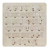 Вкладыш Алфавит деревянный (РУС)