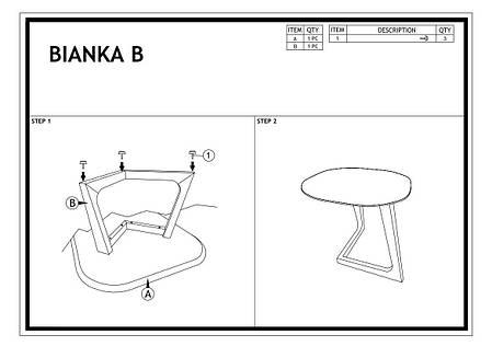 Журнальный стол BIANKA B 45х45 (SIGNAL), фото 2