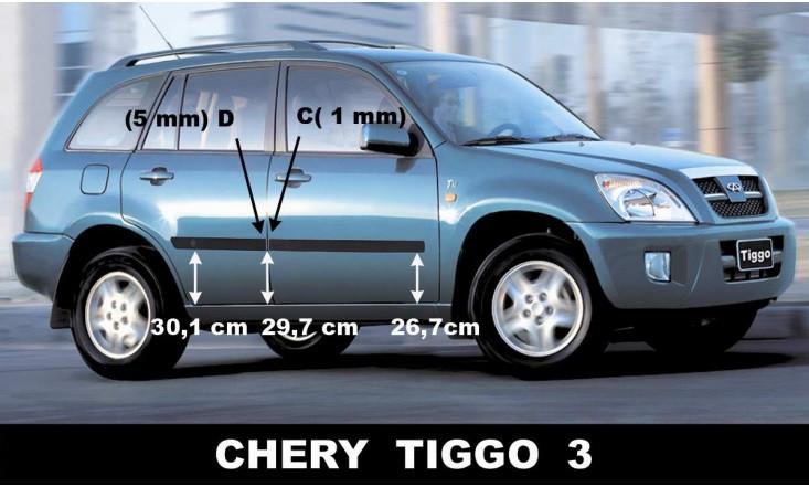 Молдинги на двері для Chery Tiggo 2005-2010, фото 5