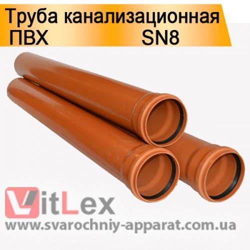 Труба ПВХ 200 канализационная SN8*6000 наружная канализация